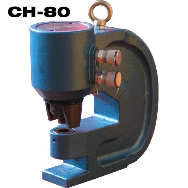 50T Hydraulic Stainless Steel Hole Puncher