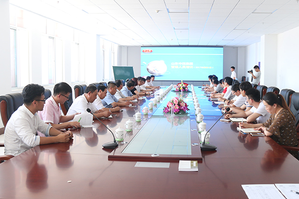 First Batch of Senior Management Cadre Training Course of Jining City Industrial and Information Commercial Vocational Training School Officially Opened
