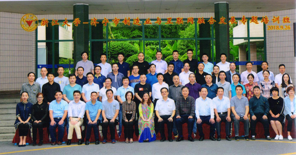 China Coal Group To Participate In The Special Training Course Of Zhejiang University-Jining City Manufacturing And Internet Integration Development