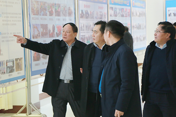 Warmly Welcome The Jining Energy Group Leaders To Visit The China Coal Group